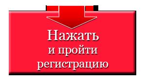 Бесплатная регистрация Фаберлик, online.